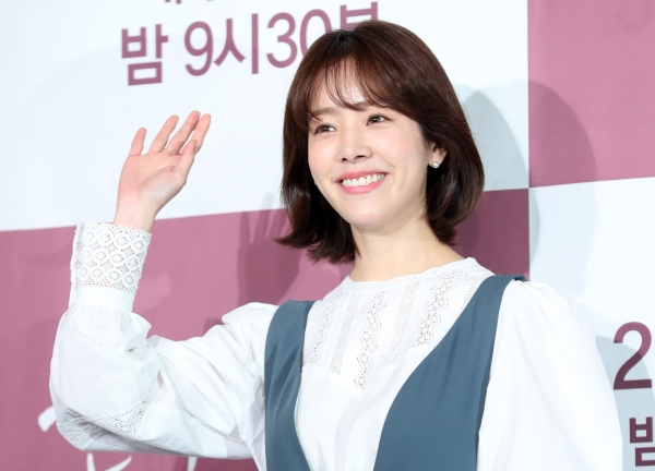 Actress Han Ji Min © News 1