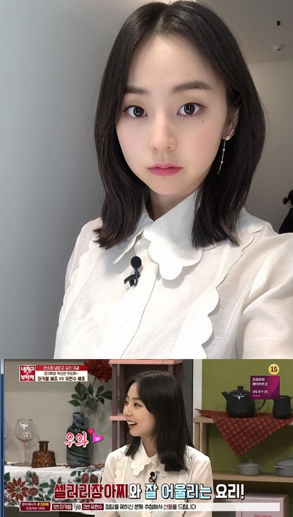 Photo Source = Ahn So Hee's Instagram & Screenshots of 'Please Take Care of My Refridgerator' on JTBC © News 1