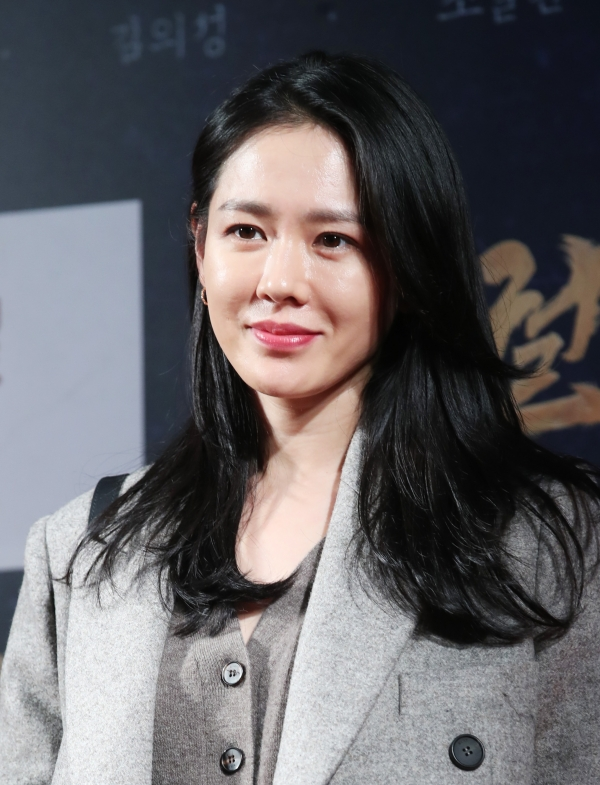 Actress Son Ye Jin © News 1 DB