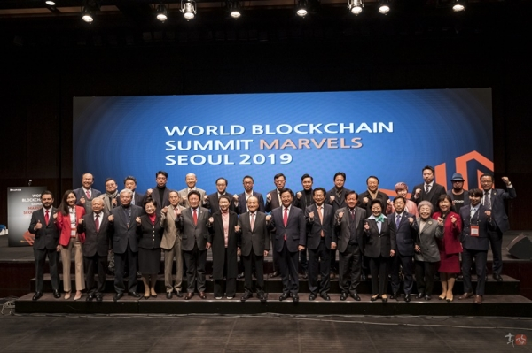 , '월드블록체인서밋 마블스(서울) 2019' 성황리 개최, Blockchain Adviser for Inter-Governmental Organisation | Book Author | Investor | Board Member